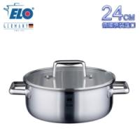 "(ELO)""German ELO"" Multilayer steel binaural low body pot (24CM)"