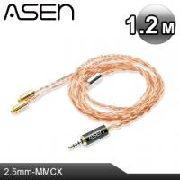 (ASEN)ASEN PERFORMANCE Headphone Upgrade Cable (SR25-MCX) -1.2M