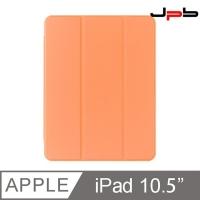❰JPB❱ iPad Air 3 10.5吋 - 三折磁吸筆槽平板保護套 - 橙色