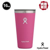 Hydro Flask 16oz/473ml 保冷 保溫隨行杯 石竹紅