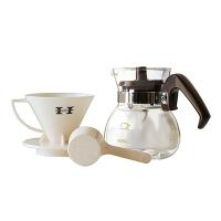 [Horiguchi] Japan Horiguchi Horiguchi Coffee Filter Cup Coffee Maker Set for 2 People