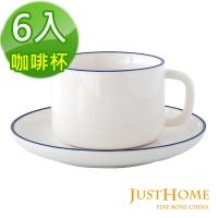 Just Home里尼陶瓷6入咖啡杯盤組(不附收納架)