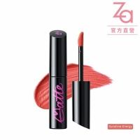Za Fogmaker Lip Glaze Sunshine Energy 4.5g