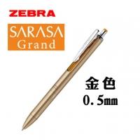 (ZBRA)Japanese ZEBRA Zebra SARSAR Grand Ball Pen Gold / 0.5mm