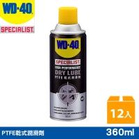 WD-40 SPECIALIST 乾式潤滑劑 (含PTFE) 12罐入/箱