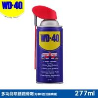 WD40多功能除銹潤滑劑附專利型活動噴嘴 9.3fl.oz. 24罐入/箱