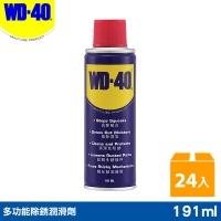 WD40多功能除銹潤滑劑 6.5fl.oz.24罐入/箱