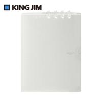 (kingjim)[KING JIM] COMPACT Foldable Loose-leaf Notebook White A4 (9956H-WH)