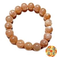 (紅運當家)[The Master of Red Fortune] Clear and Flashing Natural Orange Moonstone Round Bead Bracelet (10mm)