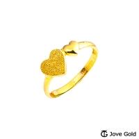 (Jove Gold)Jove Gold enamel gold heart gold ring