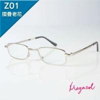 (megasol)[MEGASOL] filter blue anti-uv folding reading glasses (classic neutral silver frame - Z01)
