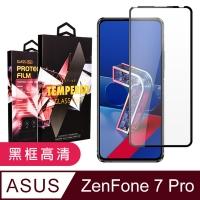 ASUS ZENFONE 7 PRO top tempered film transparent black frame 9D
