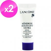 """LANCOME Lancome"" super-tight Yan Platinum Blemish essence 10ml * 2"