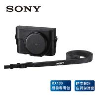 (SONY)SONY LCJ-RXK RX100 camera special bag black