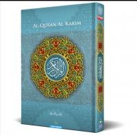 Al-Quran Al-Karim [Kertas SIMILI] Tanpa terjemahan (B5 Size)