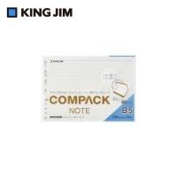 (kingjim)[KING JIM] Compact Foldable Loose-leaf Notebook Supplement Loose-leaf Horizontal Line 6mm B5 (405CY-30)