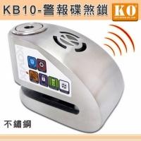 [TAITRA] 【KO】KB10 (Stainless Steel) - Disk Brake Lock with Alarm
