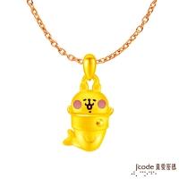 (jcode)J'code True Love Code Cana Hera's Little Animal-Qian Youyu Pink Rabbit Gold Pendant-Three-dimensional Hard Gold Necklace