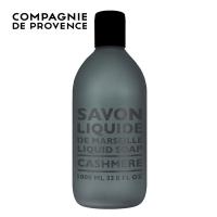 【C.D.P 愛在普羅旺斯】不黑 馬賽液態皂1000mL