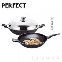 [TAITRA] PERFECT JapaneseDiamond Wok Pot-36CM