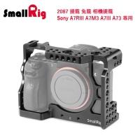(SmallRig)SmallRig 2087 cage camera cage / for Sony A7RIII A7M3 A7III A73