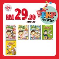 【PKP回馈大促销】7-8岁儿童配套2:漫画·桥梁书(5本装)