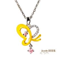 "(Jcode)[True Love Password] J'code ""Wonderful Time ~ Female"" ""9999 Pure Gold + 925 Silver Pendant"""