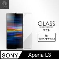 Metal-Slim Sony Xperia L3 9H鋼化玻璃保護貼