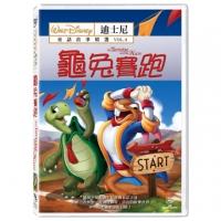 迪士尼童話故事精選4 DVD