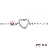 (Jcode)Jcode True Love Password Two Hearts Dependent Silver Bracelet