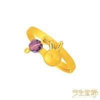 (今生金飾)This life gold ornaments colorful rabbit gold / crystal ring
