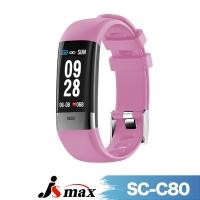 JSmax SC-C80 full-featured health management sports bracelet-pink