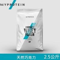 [UK MYPROTEIN] Impact Whey Protein Powder (Natural Strawberry/2.5kg/Pack)