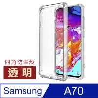 Samsung A70 mobile phone case Samsung A70 transparent four-corner airbag anti-drop mobile phone case