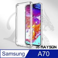 Samsung A70 mobile phone case Samsung A70 transparent anti-drop four-corner airbag mobile phone case