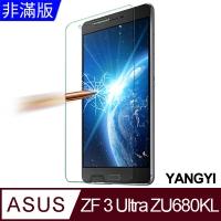 【YANGYI揚邑】ASUS ZenFone 3 Ultra (ZU680KL)6.8吋 防爆防刮防眩弧邊 9H鋼化玻璃保護貼膜