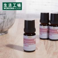 Plants Cypress Essential Oil 10ml-Life Workshop