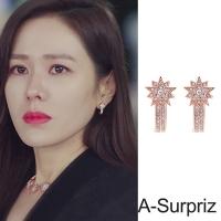 (A-Surpriz)A-Surpriz Korean Drama Love Forced Falling Starlight Shining 925 Silver Pin Earrings (Rose Gold)