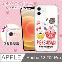 (卡娜赫拉)Officially authorized Kanahela iPhone 12/12 Pro 6.1-inch shared transparent painted air pressure mobile phone case (installed cool)