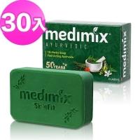 [India MEDIMIX] Emerald Royal Herbal Bath Soap-Herbal (125g/30pcs)