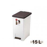 "(ASVEL)""ASVEL"" deodorant processing pedal trash can-15L"