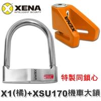 """XENA locks with heart """"XSU170 + X1 (paint)."""""""