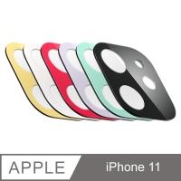 SGP / Spigen iPhone 11 螢幕玻璃保護貼2入組(紫)