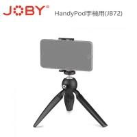 (joby)JOBY HandyPod Standard Kit for mobile phones (JB72)