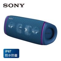 (sony)SONY Portable Waterproof and Dustproof Bluetooth Speaker SRS-XB43 Blue