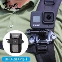 (xiletu)Xiletu XPD-2 Camera Quick Installation System