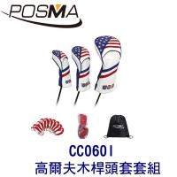 (POSMA)POSMA 3 golf club head sets with 2 pieces set free black beam storage bag CC060I