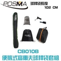(POSMA)POSMA golf clubs with 4-piece set CB010B