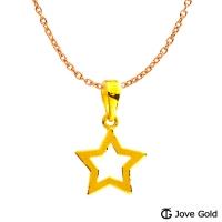 (Jove Gold)Jove Gold Star Gold Pendant Necklace