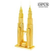 [TAITRA] [OPUS] 3D Metal Puzzle, DIY Educational, Building Toys (B12236 Gemini Building)